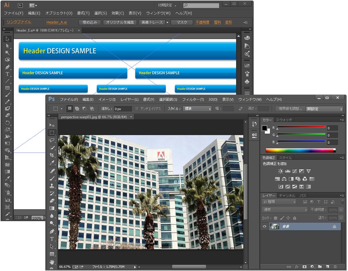 版 永続 cc Adobe 2020