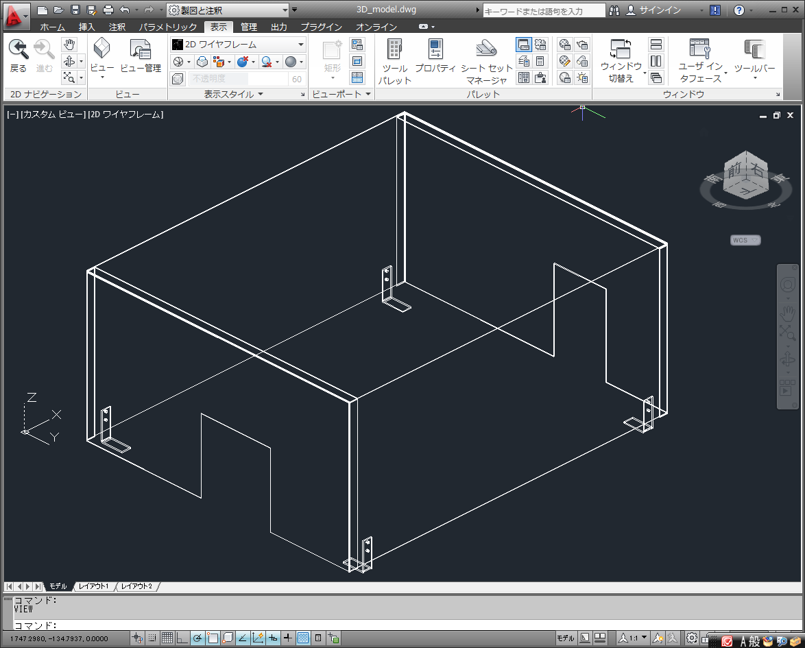 autocad-sample0.png