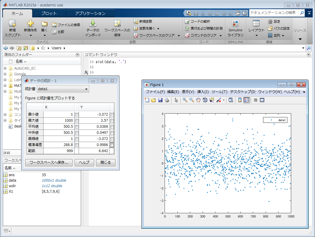matlab-sample0.png