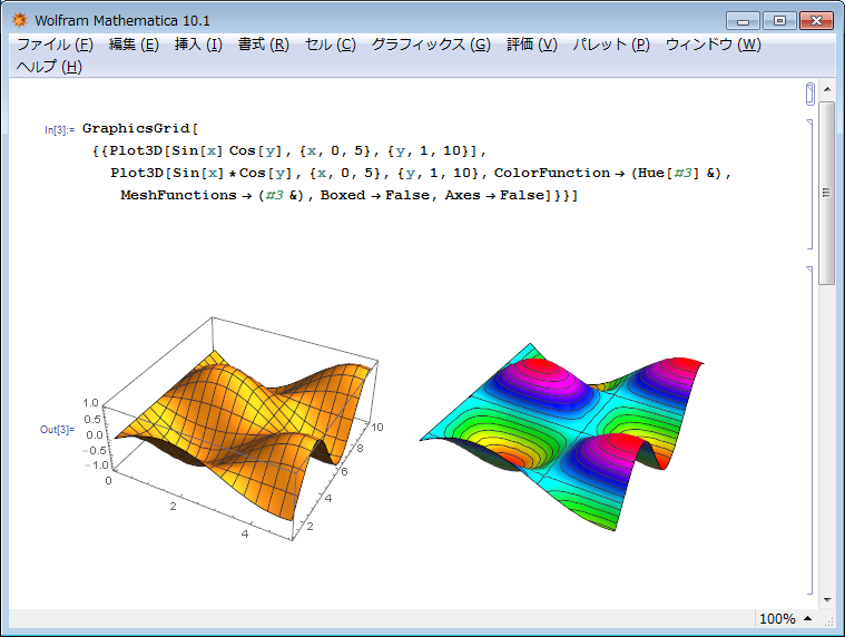 mathematica-sample0.png